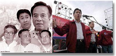 UDD (Nor-Por-Kor)'s leader, Jakrapop Penkae, Weera Musikapong, Mor Weng Tojirakarn, Jatuporn Prompan, Nattawut Saikua