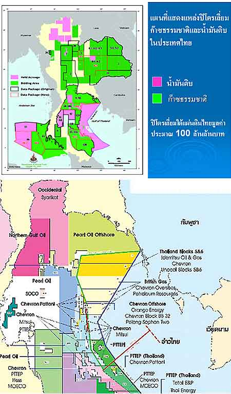 The map of Natural Gas and Oil deposits in Gulf of Thailand