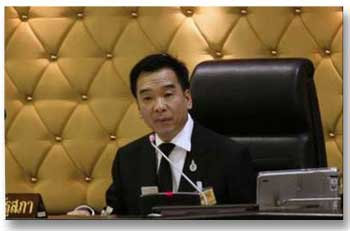 People Power Party (PPP) former deputy leader Yongyut Tiyapairat, was found guilty by the Supreme Court of buying votes in the Dec 23 general election, which could possibly lead to a dissolution of the PPP.