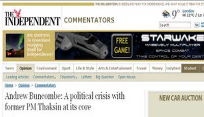 independentnews