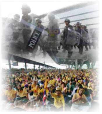 police_pad2