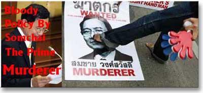 somchai_murderer