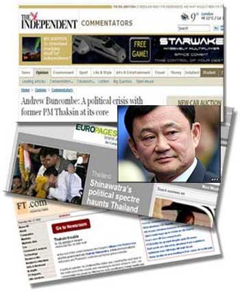 thaksin_news1