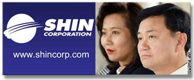 thaksin_shincorp