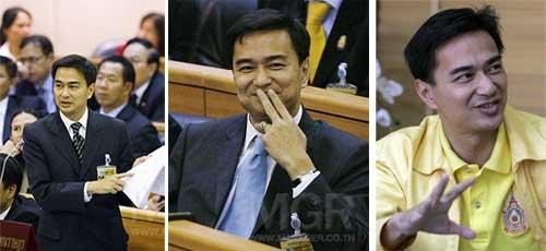 abhisit3