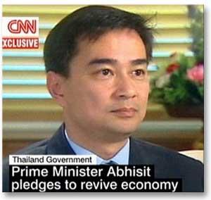 abhisit_cnn