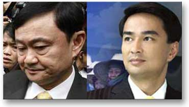 abhisit_thaksin1