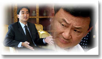 abhisit_thaksin2