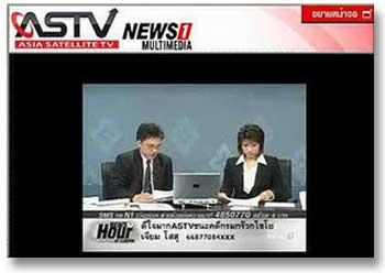 astv_news1