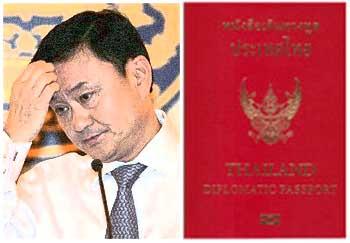 thaksin_passport