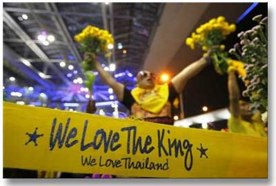 welovetheking
