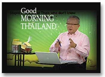 goodmorningthailand