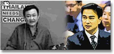 thaksin_abhisit_11