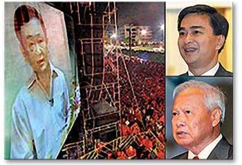 thaksin_abhisit_prem
