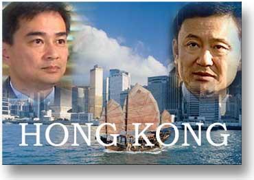 thaksin_hongkong