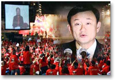 thaksin_phoney2