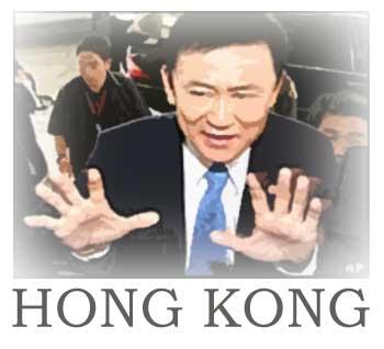 thaksinhongkong