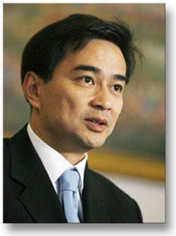 abhisit_2