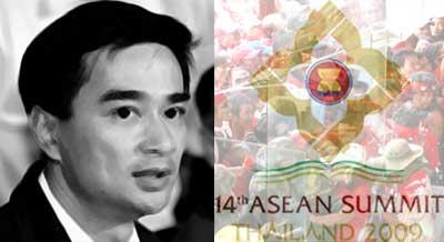 abhisit_aseansummit
