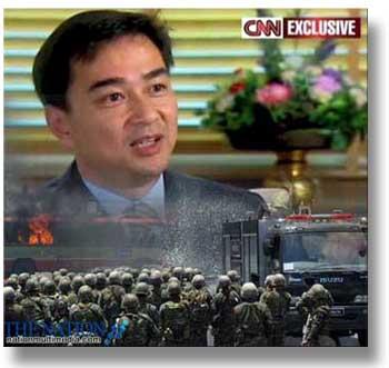 abhisit_cnn_1