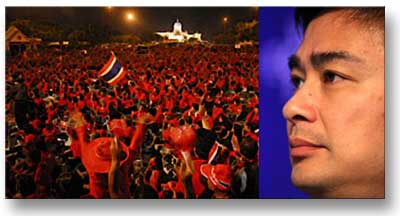 abhisit_redshirt