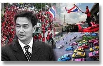 abhisit_redshirt_1