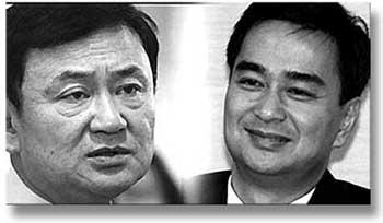 abhisit_thaksin31