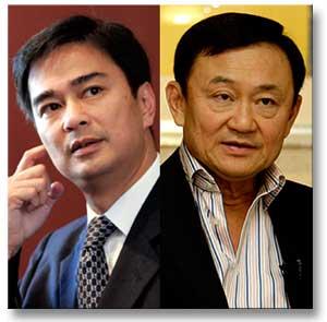 abhisit_thaksin_1