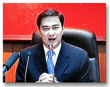 statemergency_abhisit