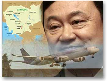 thaksin_jet_cambodia