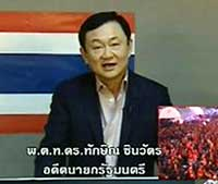 Mr Thaksin is out of the country but speaks to supporters via video link