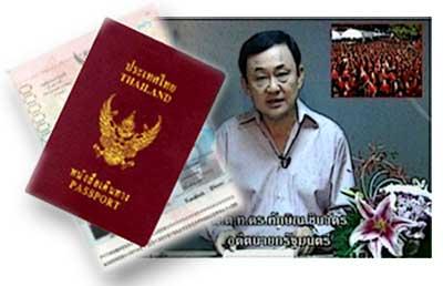 ts_passport_1