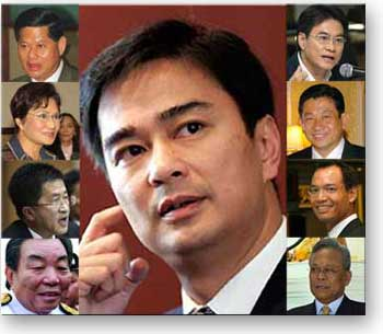 abhisit_cabinet1