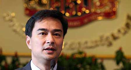 abhisit_page_1