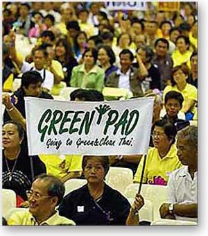 greenPAD