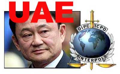 thaksin_UAEinterpol