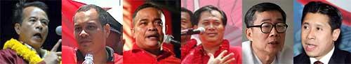 UDD_leaders_page