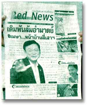 red_news