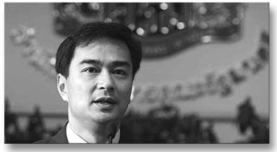 abhisit_8