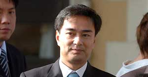 abhisit_9