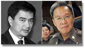 abhisit_patcharawat