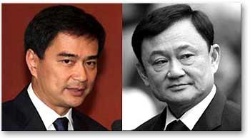 abhisit_thaksin4