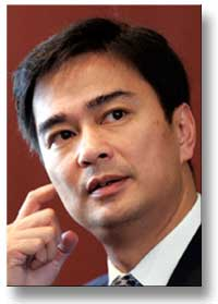 abhisit_vejjajiva