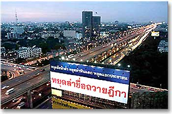 "This huge billboard reads, ""stop seeking royal pardon."" Oppositions to the red shirts' attempt to seek royal pardon for fugitive ex-PM Thaksin Shinawatra are on the rise"