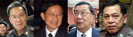 Patcharawat Wongsuwan, Somchai Wongsawat,  Chavalit Yongchaiyudh, Suchart Mueankaew