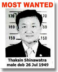 mostwanted_poster_1