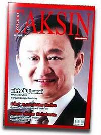"""""""Voice of Taksin"""" magazine"""