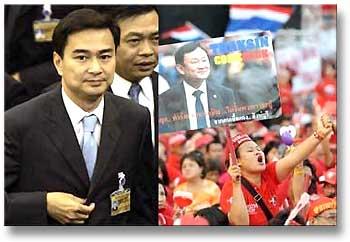 abhisit_redshirt1