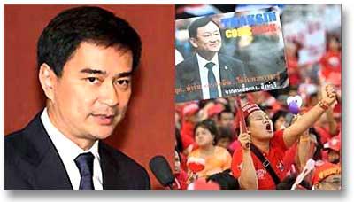 abhisit_redshirt_4