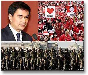 abhisit_securityact